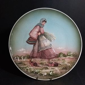 Other - Ancient Greek Girl Embossed Decorative Plate